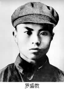 "1952-3-11 The Volunteers WORM Luo Shengjiao Principal successful, granted the title of ""a loving model"