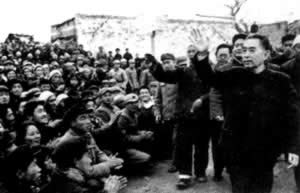 1966-3-8 Xingtai earthquake Zhou Enlai went to express sympathy and solicitude