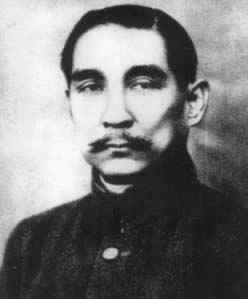1925-3-12 Sun Yat-sen's death in Beijing