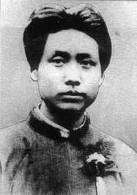 1928-3-10 Mao Zedong was demoted any teachers