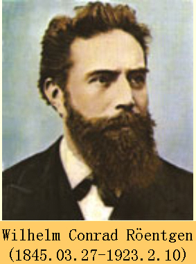 1845-3-27 The first winner of the Nobel Prize in Physics Roentgen was born