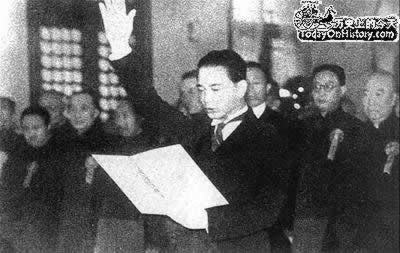Puppet national government was established, Wang Jingwei chaired