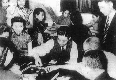 "1940-3-30 The Wang puppet ""North China Administrative Committee established"