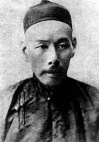 1905-3-28 Late Qing Dynasty diplomat, poet Huang Zunxian's death