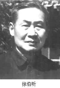 1984-3-27 Chinese publisher Hsu says Xin's death