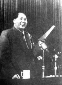 1955-3-21 CPC Central Committee held a national congress