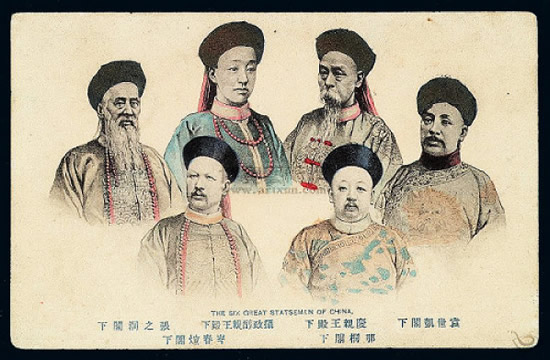 1885-4-4 China and France signed the armistice conditions