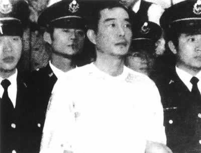 "1985-4-8 Taipei District Court ""concluded Liu murder"