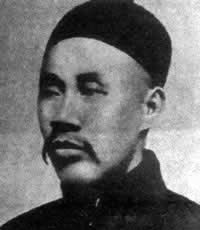 1975-4-2 The death of one of the founders of the Communist Party of China Dong Biwu