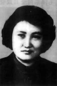 1975-4-4 Zhang Zhixin their lives for the truth