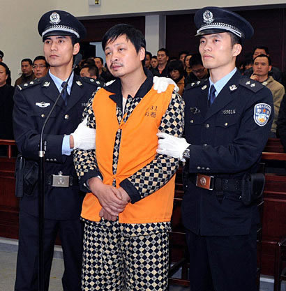 2010-4-8 Zheng Minsheng, Nanping tragedy murderer sentenced to death