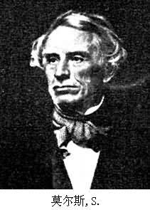 1872-4-2 American scientists, telegraph inventor of Morse's death