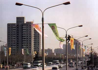 1991-4-11 The formal establishment of the Beijing 2000 Olympic Games Bid Committee