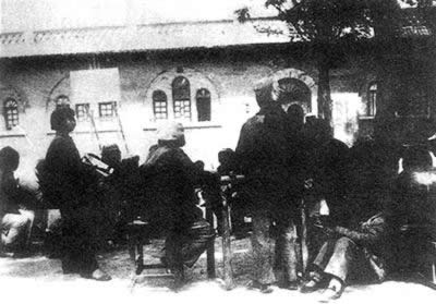 1943-4-3 Yan'an rectification campaign began to turn the trial dry Purges stage