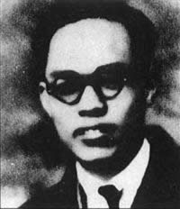 1928-4-21 Communists Luo Yinong killed in Shanghai