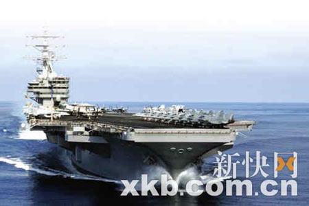 美国核动力航母起程进驻日本 履行防卫承诺