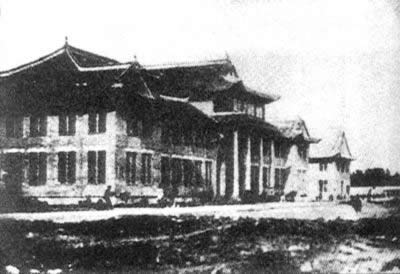 1938-4-4 Peking University, Tsinghua University, Nankai Southwest Associated University