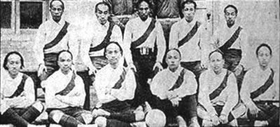 1905-4-11 Imperial University organized the first Games