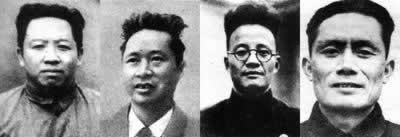 1946-4-8 Of Wang Ruofei and Ye Ting, Bo Gu, Deng Fa plane crash
