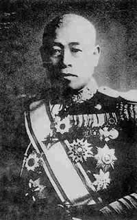 1884-4-4 Japanese fascist war criminals Yamamoto was born