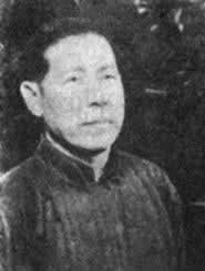 1946-4-12 Traitor Gongbo sentenced to death