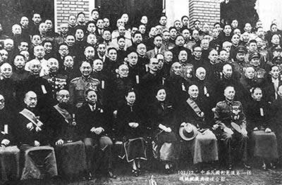 1948-4-19 On the mainland, the KMT held its last election