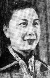 1968-4-8 Huangmei performing artist Yan Fengying was persecuted to death