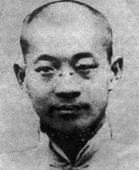 1931-4-29 Guangzhou Uprising, one of the leaders of the Chinese youth mentor and leader Yun Daiying sacrifice