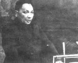 1974-4-4 Deng Xiaoping led a delegation to attend the sixth special session of the General Assembly