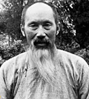 1872-4-20 Zhang Lan comrades of the birth of the New China's founding fathers