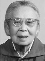1998-4-13 The death of the Chinese women's movement pioneer handsome Mengqi