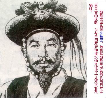 1545-4-28 The birth of the Korean general, national hero Yi Sun-sin