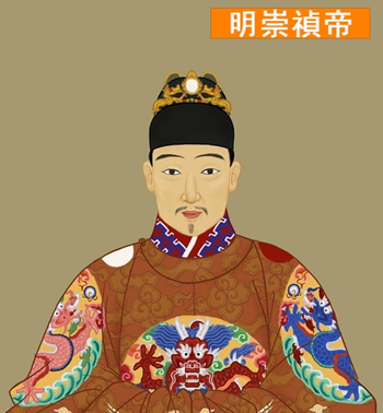 1644-4-25 Ming Dynasty, the last emperor Zhu by the prosecution Jiabeng