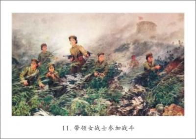 1932-4-25 Kim Il Sung created the anti-Japanese armed