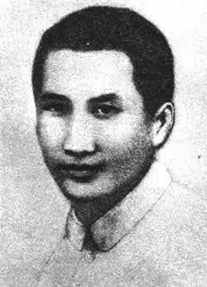 1936-4-14 Red Army leaders Liu Chih sacrifice