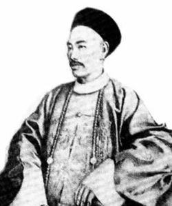 1848-4-27 The Late Qing reform pioneer Huang Zunxian's birthday