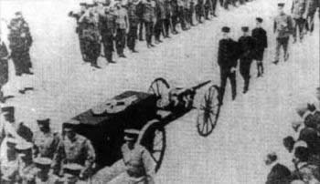 1932-4-29 The Japanese invasion of China Army Commander-in-Chief of the bombing killed