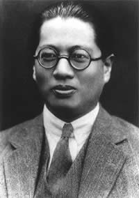 1971-4-26 National Government of the Republic of China Executive Yuan? Finance Minister Soong died