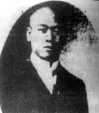 1903-4-29 Students in Japan Organization refused Russia Movement ""