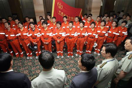 2001-4-27 Chinese international rescue team was born
