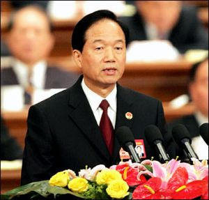 2004-5-11 The Supreme People's Procuratorate decided to conduct a serious investigation agencies of the terms of reference to human rights violations and criminal activities