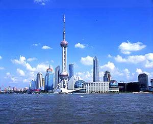 1995-5-1 The Asia tower completed Oriental Pearl TV Tower transmitter broadcasting