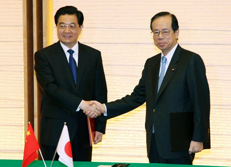 2008-5-7 And Japan signed a joint statement on comprehensively advancing strategic and mutually beneficial relations