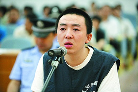 2007-5-22 Xu Ting arrested and brought to justice in Shaanxi