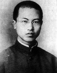 1922-5-5 The establishment of the Socialist Youth League of China