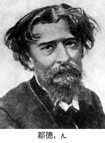 1840-5-13 French writer Daudet birthday