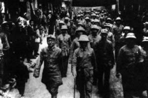 1937-5-28 KMT Central Committee delegation visits northern Shaanxi