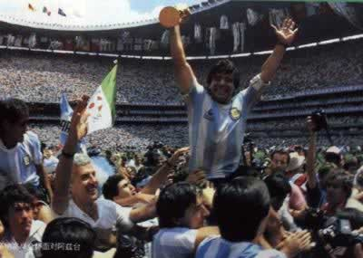 1986-5-31 The opening of the thirteenth World Cup
