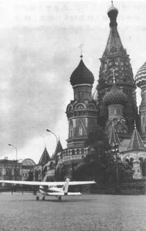 1987-5-28 German Rust flew landed in Moscow's Red Square