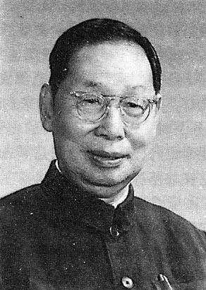 1998-5-28 China's nuclear physics research pioneers Professor Zhao Zhongyao's death